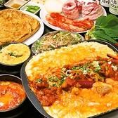 ジャガルチ市場 新大久保店のおすすめ料理2