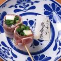 料理メニュー写真ニラチーズ豚巻き