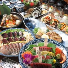 土佐清水ワールド 新橋店のおすすめ料理1