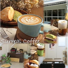 Surreal Coffeeの写真
