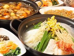 韓国料理 菜 NHAの写真