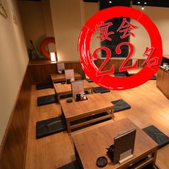 わいわい酒家 楽 ヨドバシ梅田店の雰囲気1