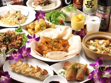 中華料理 茶異菜 三軒茶屋のおすすめ料理1