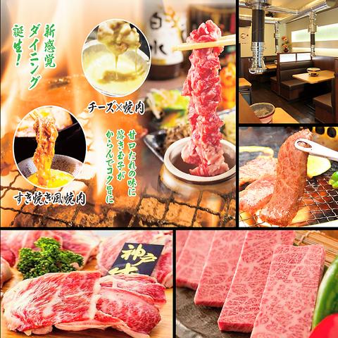 【厳選肉】炭火焼肉食べ放題が1880円~宴会等貸切も承り中!お早めにどうぞ!