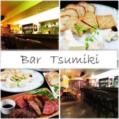 Bar Tsumikiの写真
