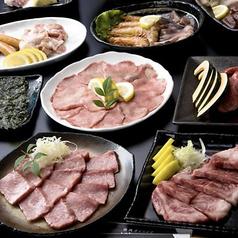 焼肉ダイニングぼうや 田原店のおすすめ料理1