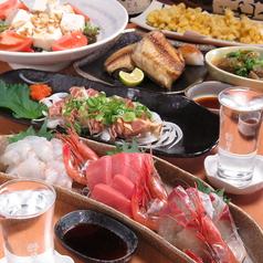 海鮮日本酒居酒屋 のんべえのおすすめ料理1