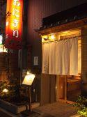 おにぎり 浅草 宿六の雰囲気3