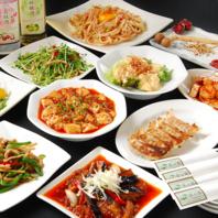 どれも自信作!中華料理の数々
