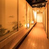 中人数向けの個室席は飲み会、女子会などに最適です◎渋谷でお店選びに困っているときは是非「海千魚千 渋谷本店」をご利用ください!お得なクーポンも種類豊富にございます♪