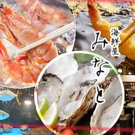阪神尼崎の海鮮居酒屋代表