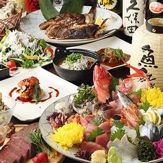 個室居酒屋 魚縁 GYOEN 秋葉原店の特集写真