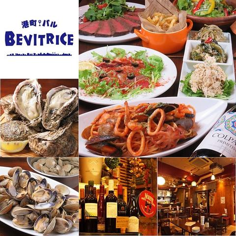 白ワイン×魚介=港町バル 鮮度抜群な魚介をふんだんに使用した料理がウリのバル