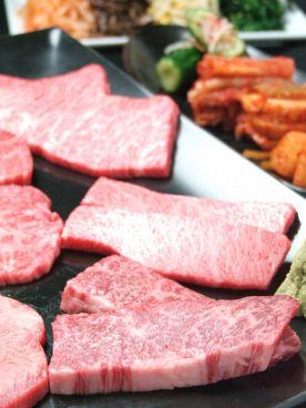 焼肉処 三幸園のおすすめ料理1