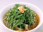 喜多方ラーメン坂内 小法師 汐留シティセンターのおすすめ料理3