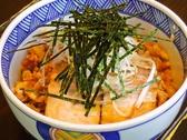 つけそば屋 麺楽のおすすめ料理3