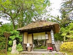 生石 大松家の写真