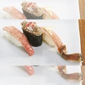 回転寿司 吉丸水産のおすすめ料理3