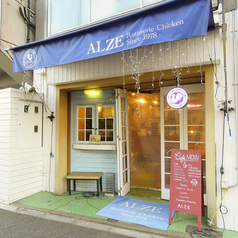 ALZE 広尾店の雰囲気1