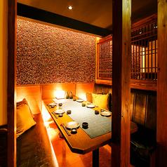 和食個室居酒屋 遊山 別邸 新宿店の特集写真