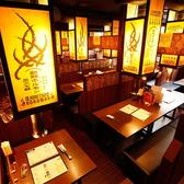 情熱ホルモン 上野酒場の雰囲気2