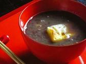 道場宿 おもち茶屋のおすすめ料理2