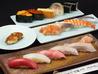 ヨロシク寿司のおすすめポイント1