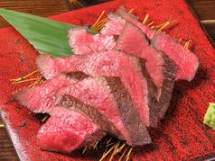 匠屋 あいべ 中野坂上店のおすすめ料理1