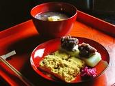 道場宿 おもち茶屋のおすすめ料理3