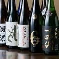 贅沢気分を味わえる焼酎、日本酒。プレミア級のお酒があるときもあるので「かがり」スタッフまでお尋ねください!