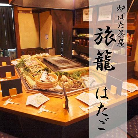 NU茶屋町★海鮮炉端焼きを目の前で!食べ放題&飲み放題コース3500円★