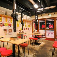大阪焼肉・ホルモン ふたご 浜松有楽街店の特集写真