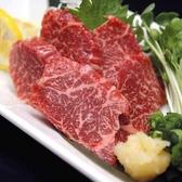 永山本店 有楽町店のおすすめ料理2
