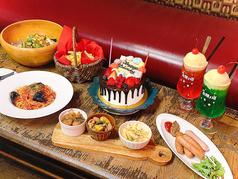 cafe 太陽ノ塔 NAMBA CITYのおすすめ料理1