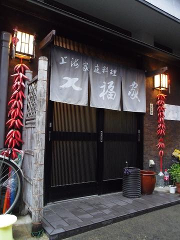 本格的上海料理で、調味料は本場のものを使用。地元の京野菜もいただけるお店。