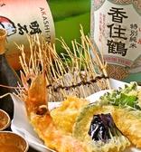 あかし亭 魚の棚店のおすすめ料理2