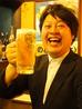 博多一番どり 高松中央店のおすすめポイント2