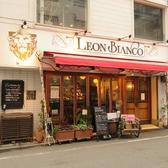 LEON BIANCOの雰囲気3