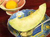 田園調布 赤松のおすすめ料理3