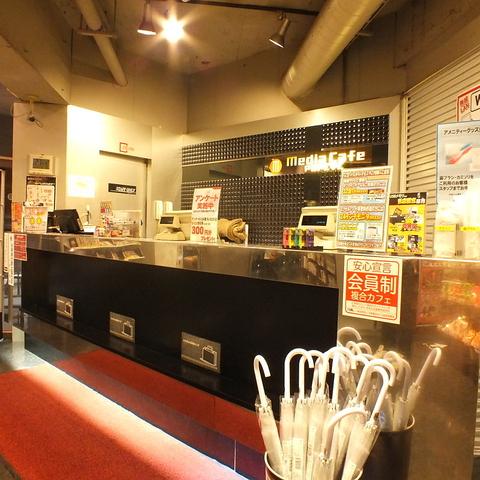 メディアカフェ ポパイ 泉の広場店