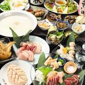八庄屋 西神店 ごはん,レストラン,居酒屋,グルメスポットのグルメ