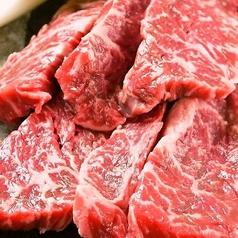 本格炭火焼肉 もつ鍋 椛八 KABAYAのおすすめ料理1