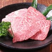 韓ノ家のおすすめ料理3