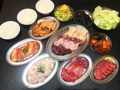 大阪焼肉・ホルモン ふたご 西新宿店のコース写真