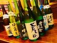東北6県の美味しい地酒をご用意!!もちろん飲み放題オッケー!