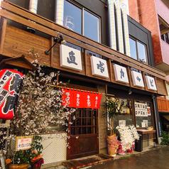 直球カルビ 甲南店の写真