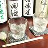 三陸・宮城のうまいもの 瑠璃座 るりざのおすすめポイント3
