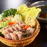 ふぐ一郎 本町店のおすすめ料理3