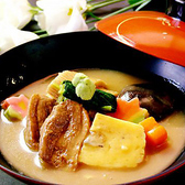 居酒屋割烹 田村のおすすめ料理2