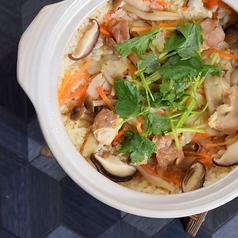 若鶏の土鍋炊き御飯